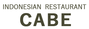 インドネシアンレストランCABE